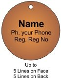 "ID Tag Circle 42 mm ( 1.7"" )"