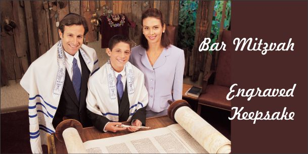 Bar mitzvah engraved gifts