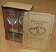 Thumb_Silky Oak champagne presentation box engraved
