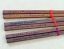Thumb_Timber chopsticks 2 lines text
