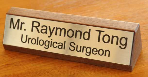 Desk Name Plate Timber 150 mm long