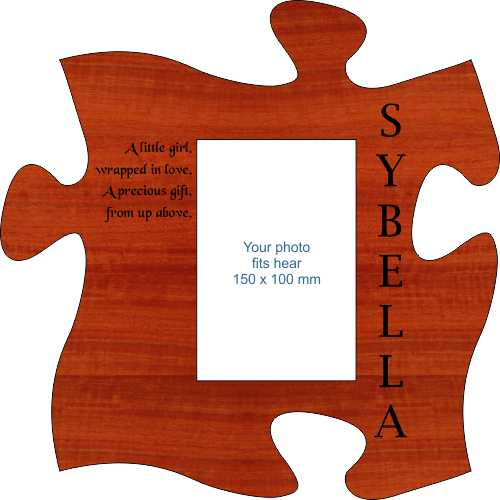Thumb_Jigsaw photo frame single 304 x 304 mm red gum engraved