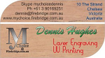 Timber business cards 20 per item